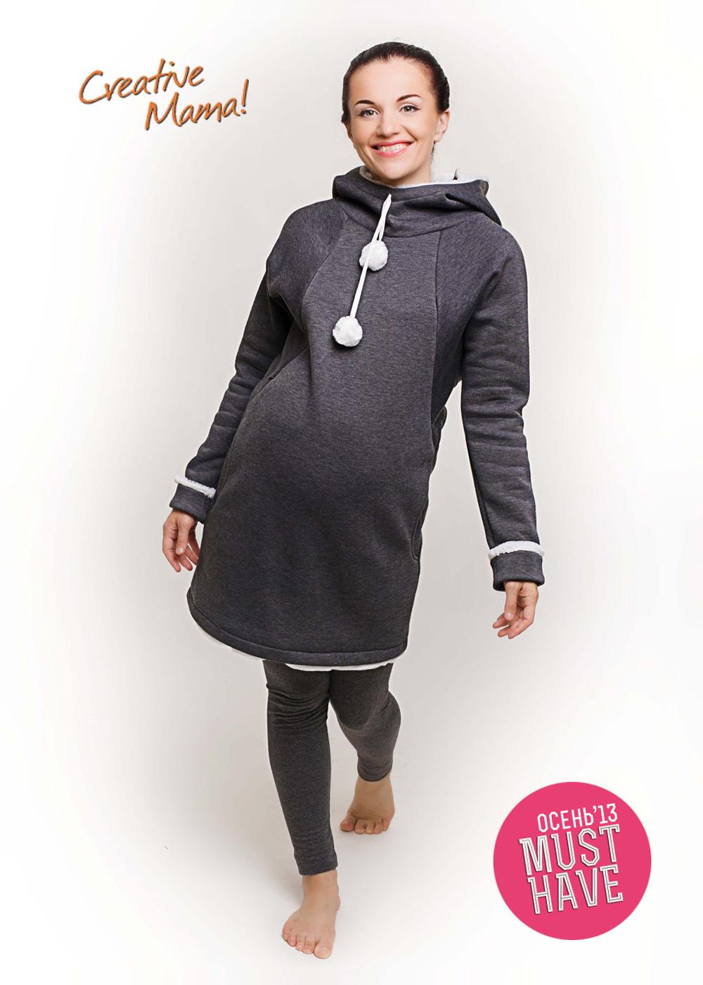 Фото: Худи Absolute-comfort для беременных и кормящих