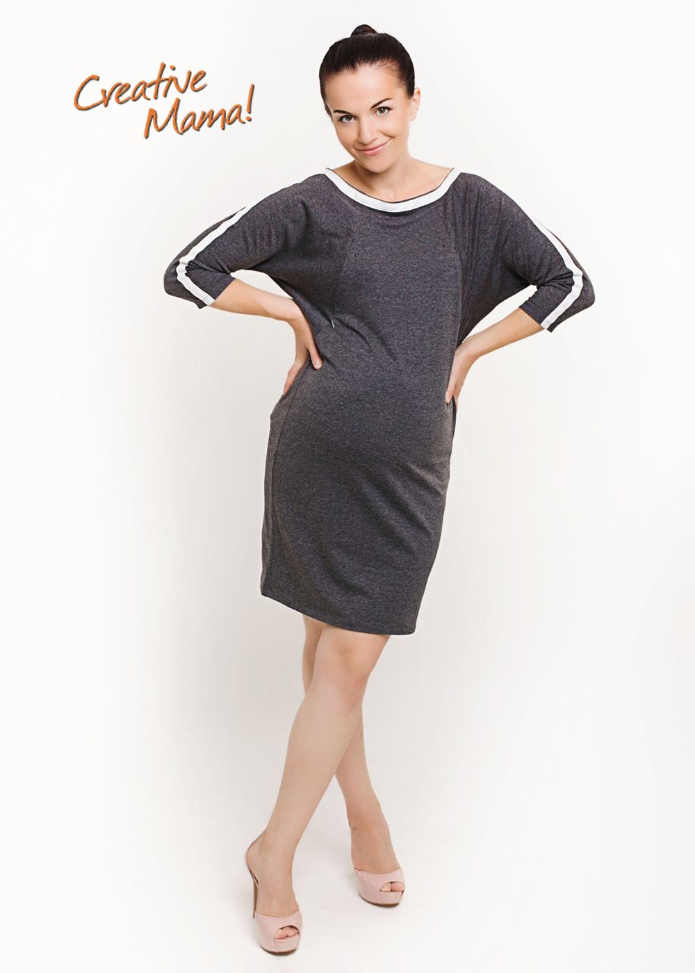 Фото: Повседневное платье для беременных Casual