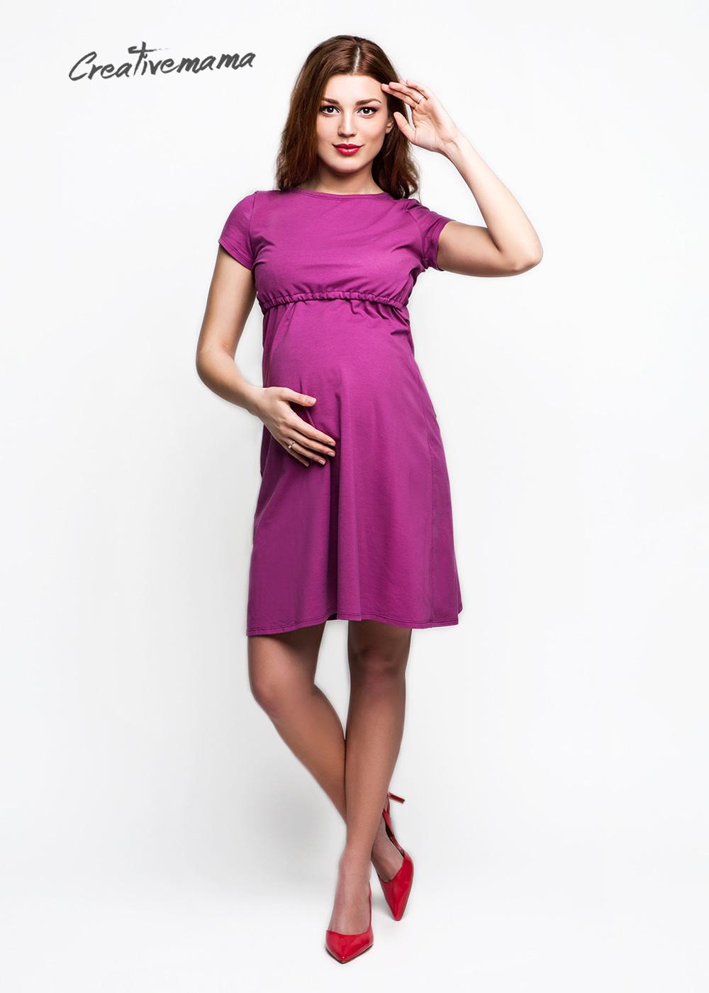 Платья для беременных в алматы с