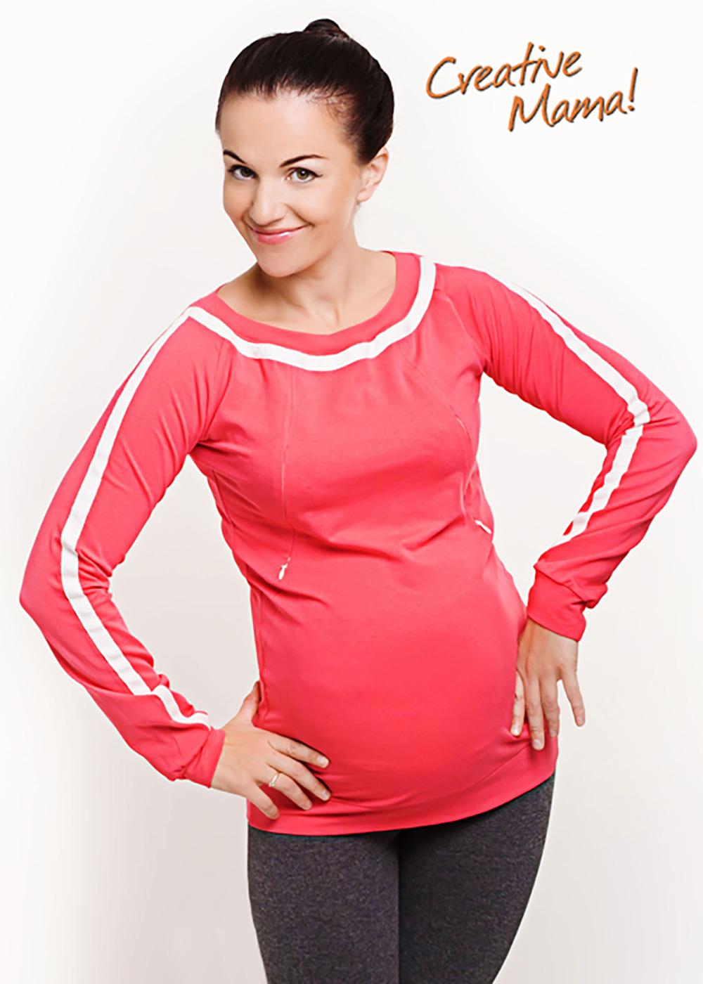 Фото: Реглан campary для беременных и кормящих
