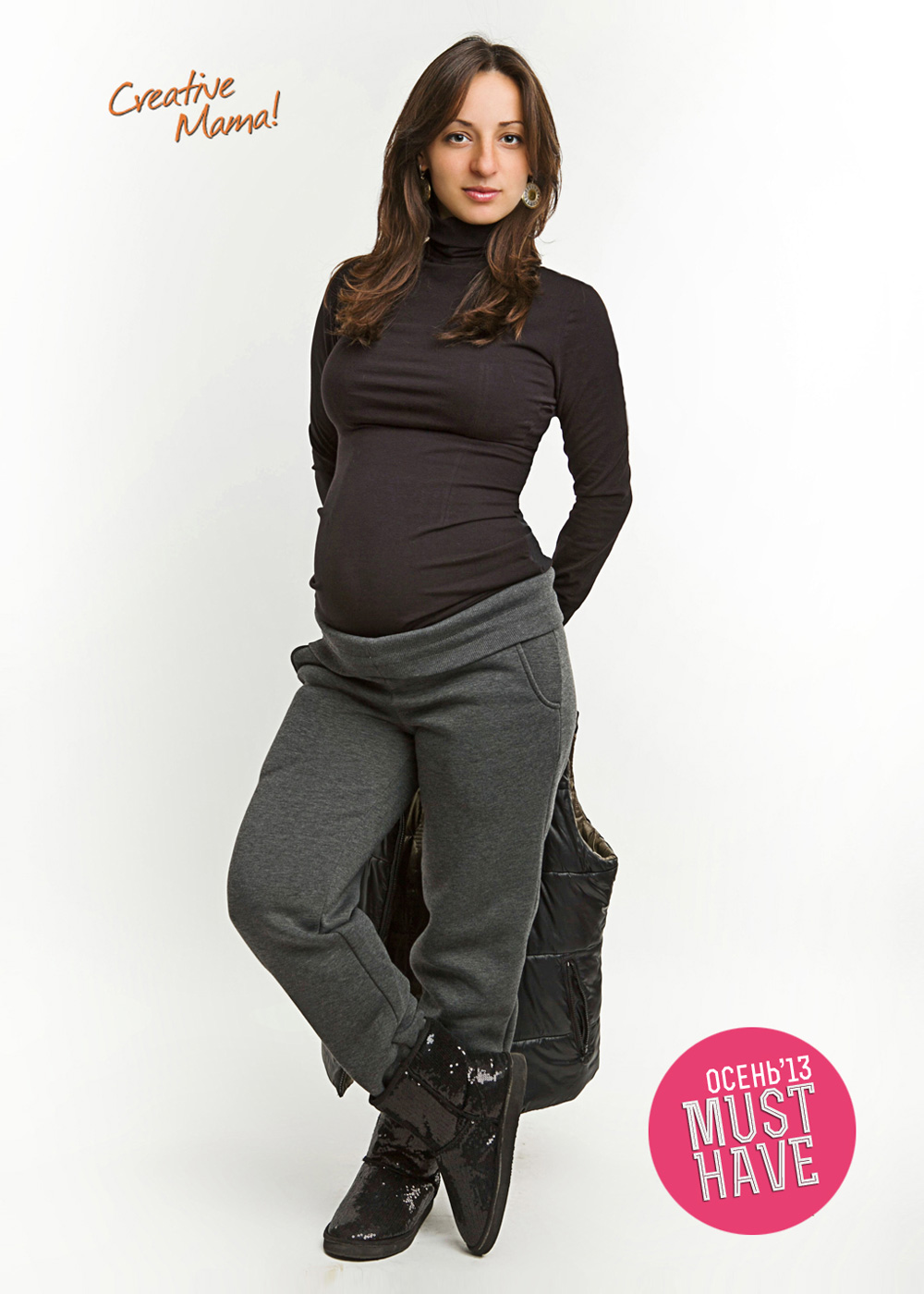 Зимние тёплые штаны для будущих мам Premium (хлопок) - фото 56f67f809a804