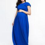 Фото: Платье сарафан для беременных Bleu
