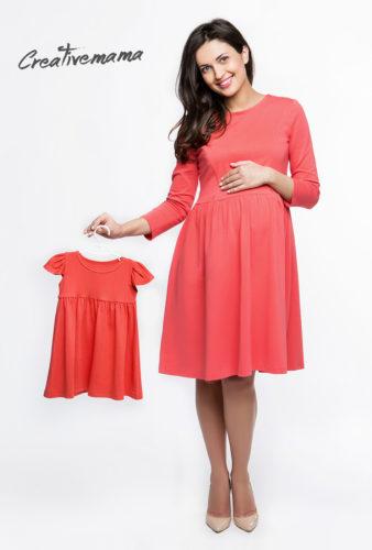 Фото: Коралловое платье для беременных Corallo