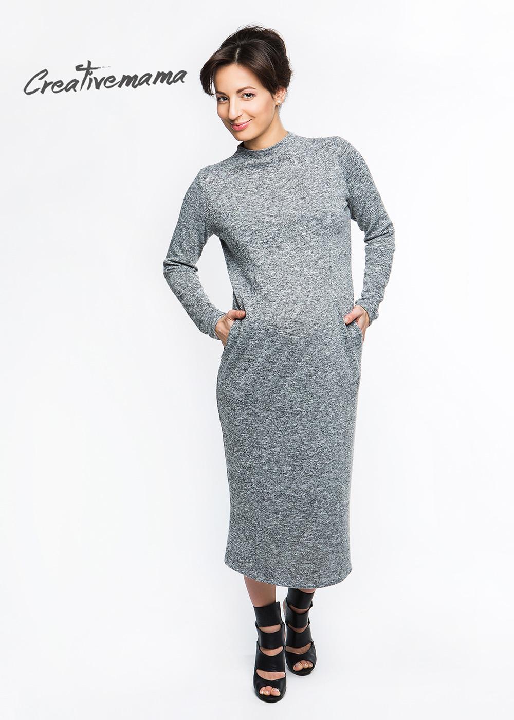Фото: Серое длинное платье для будущих мам Grey