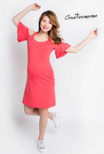 Фото: Красивое яркое платье для будущей и кормящей мамы Happy