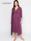 Фото: одежда для беременных женщин, Комплект в роддом Acai
