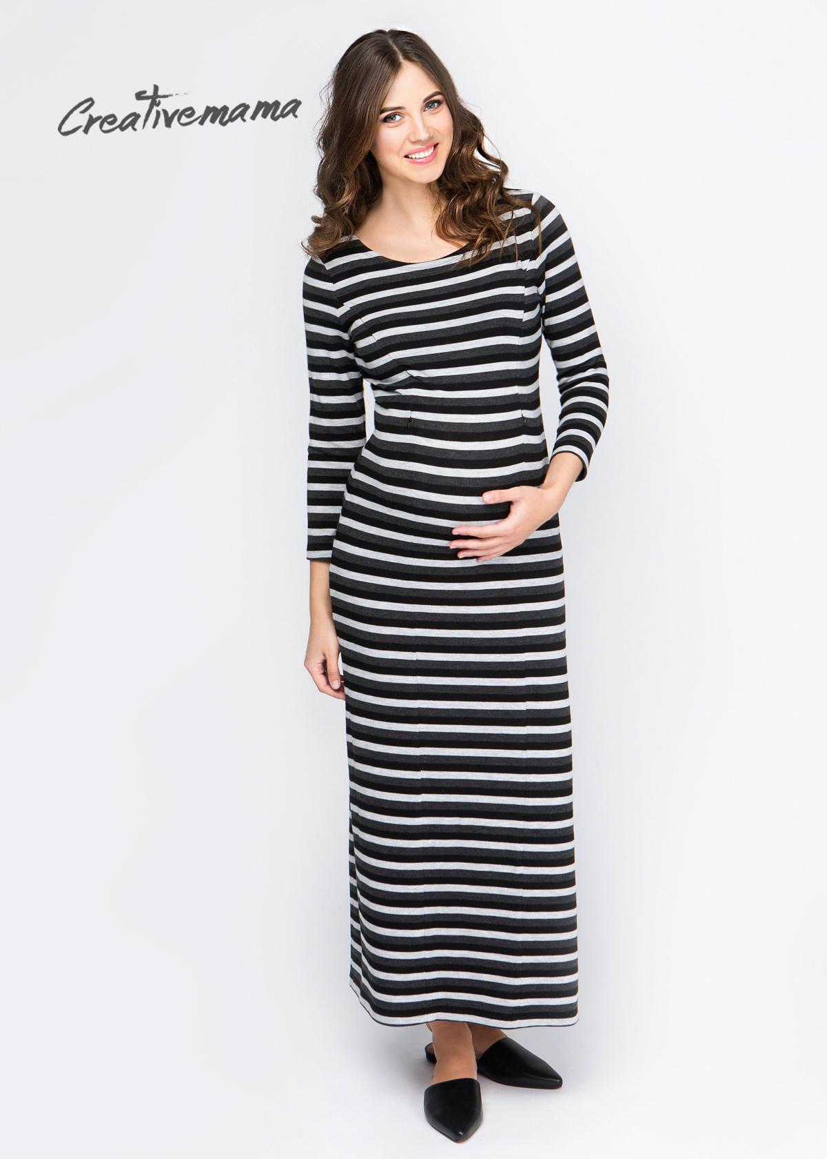 Фото: Платье в полоску для беременных Lounge (заканчиваеться)