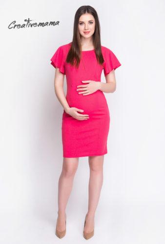 Фото: платье футляр для беременных и кормящих мам Kim