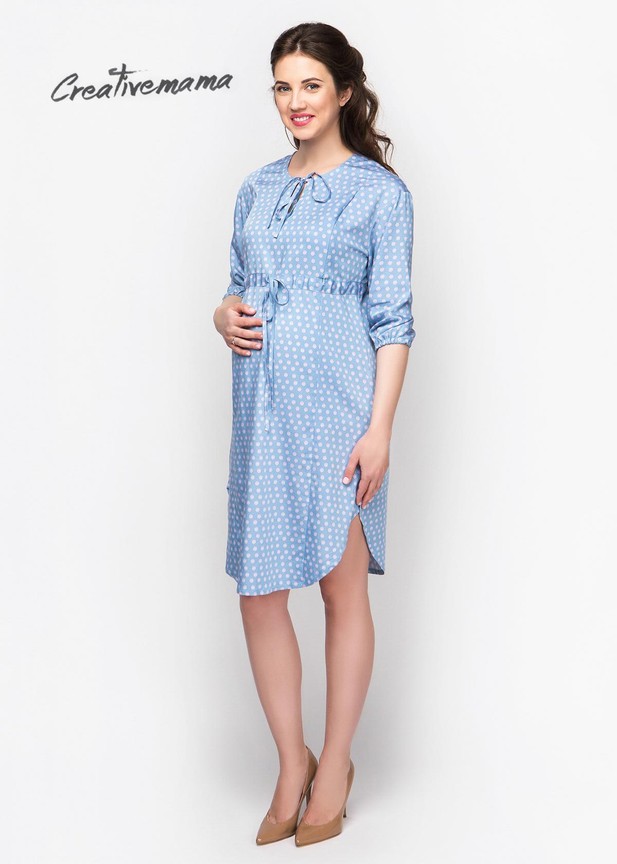 Фото: Короткое голубое платье для беременных женщин Blue Peach