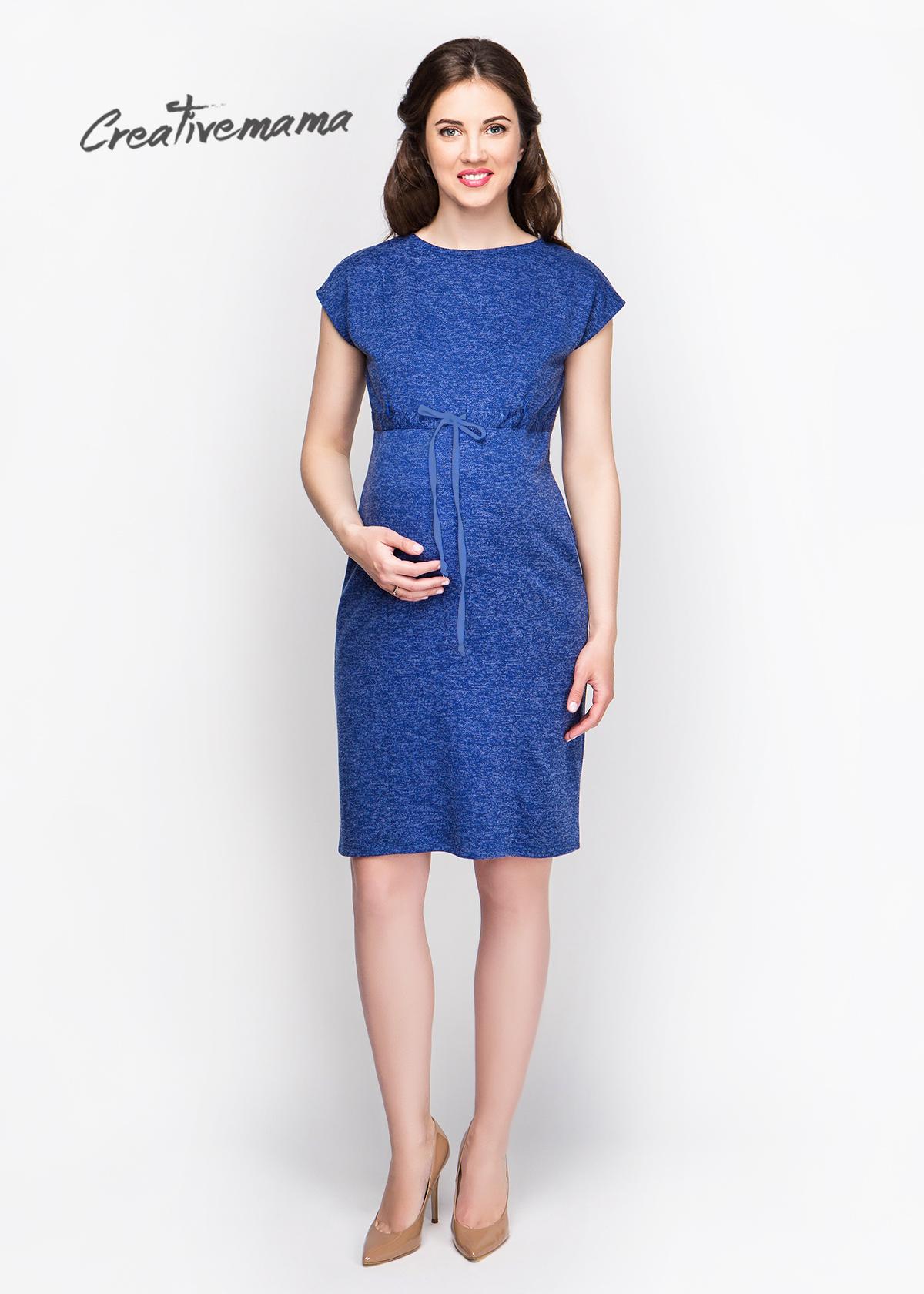 Фото: Синее платье для беременных Mira