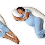 Подушка-Г+