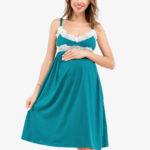 Фото: Ночнушка для беременных Emerald 1