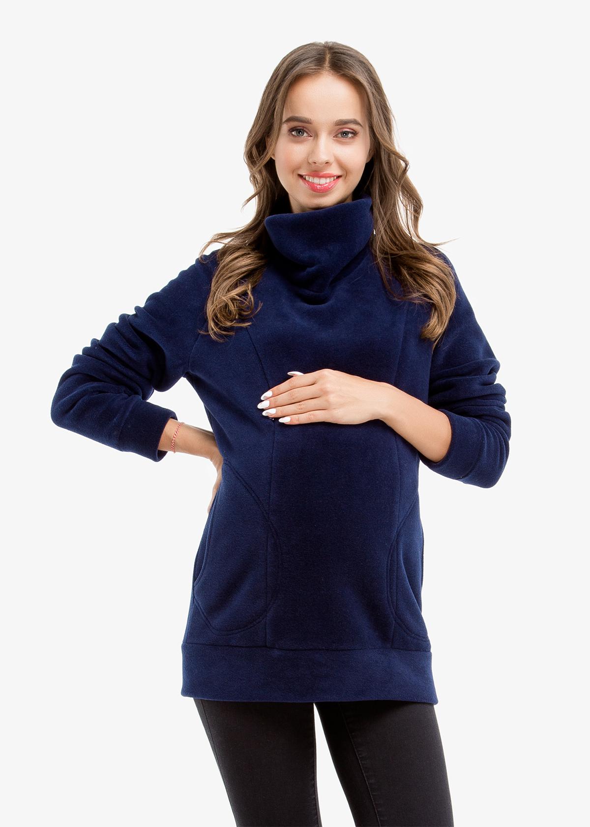Фото: Теплый свитшот для беременных Navy