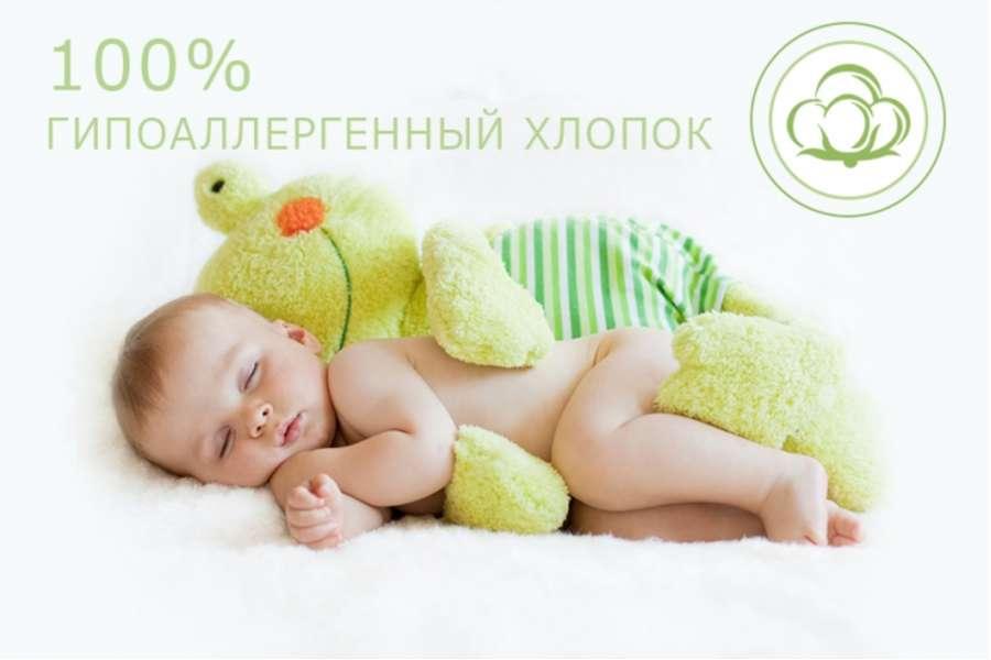 100_detskiy_khlopok-900×600