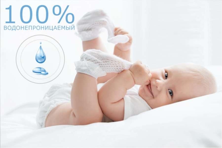 100_detskiy_vodonepronicaemiy-900×600