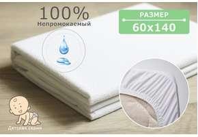 detskiy_60x140-290x200