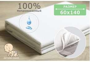 detskiy_60x140_s_rezimko-290x200.jpg.pagespeed.ce.YvObbxnQzk