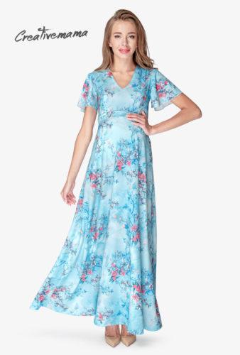 Платье в пол Holly