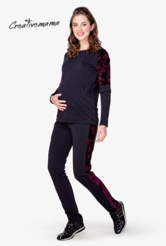 5b6a2ae1a18a Штаны для беременных ➜ купить брюки и лосины от 329 грн в Киеве