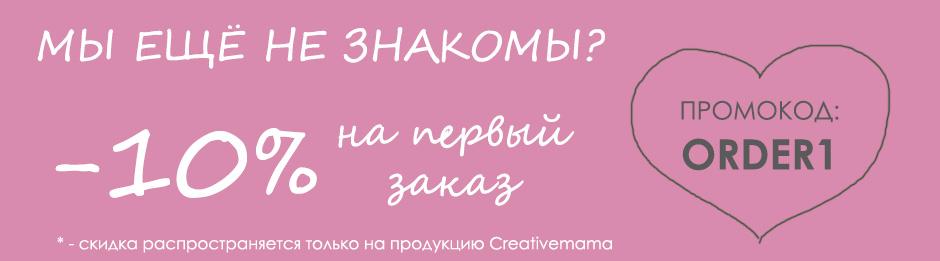 creativemama-shop